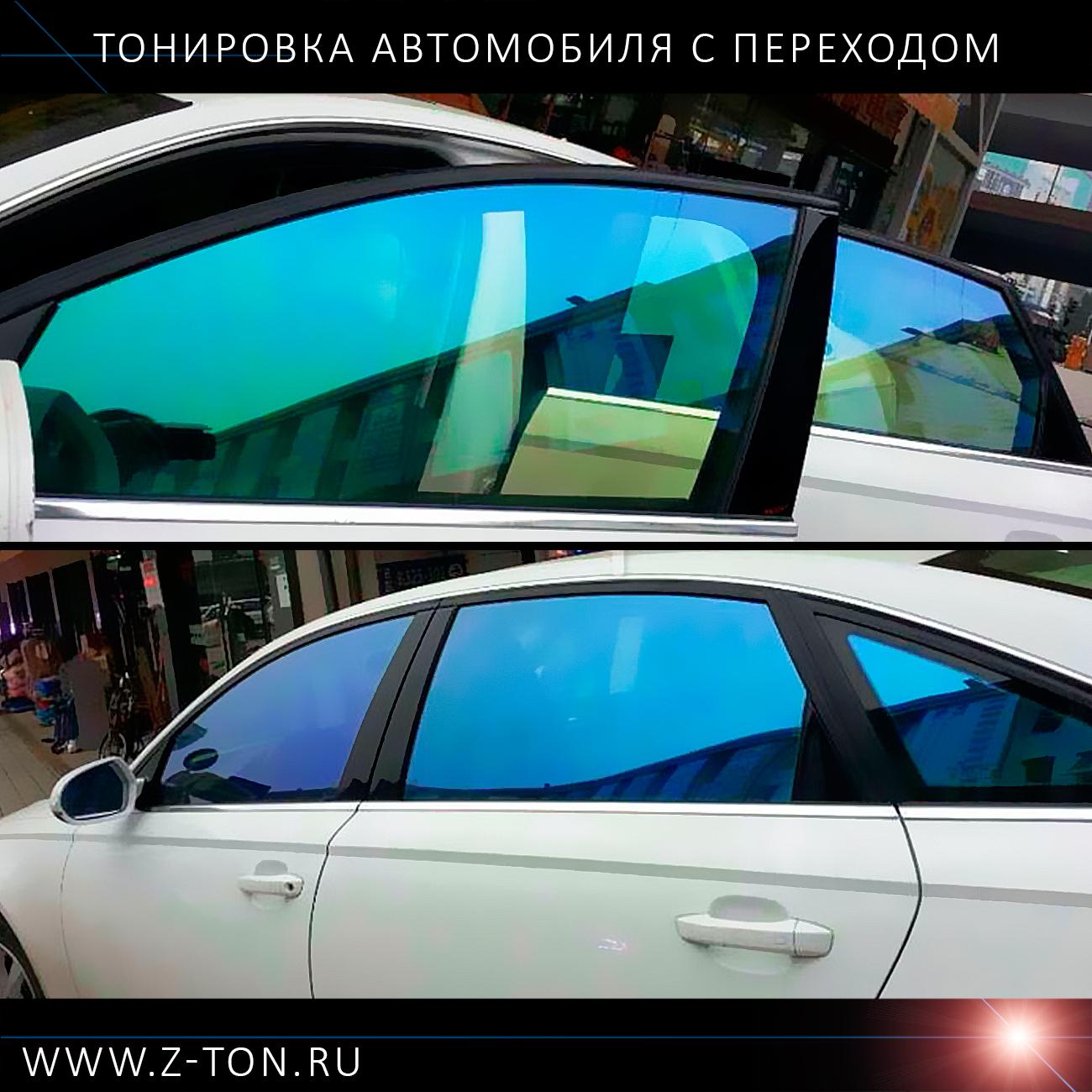 Тонировка с переходом в Зеленограде (Андреевка, Крюково, Москва)