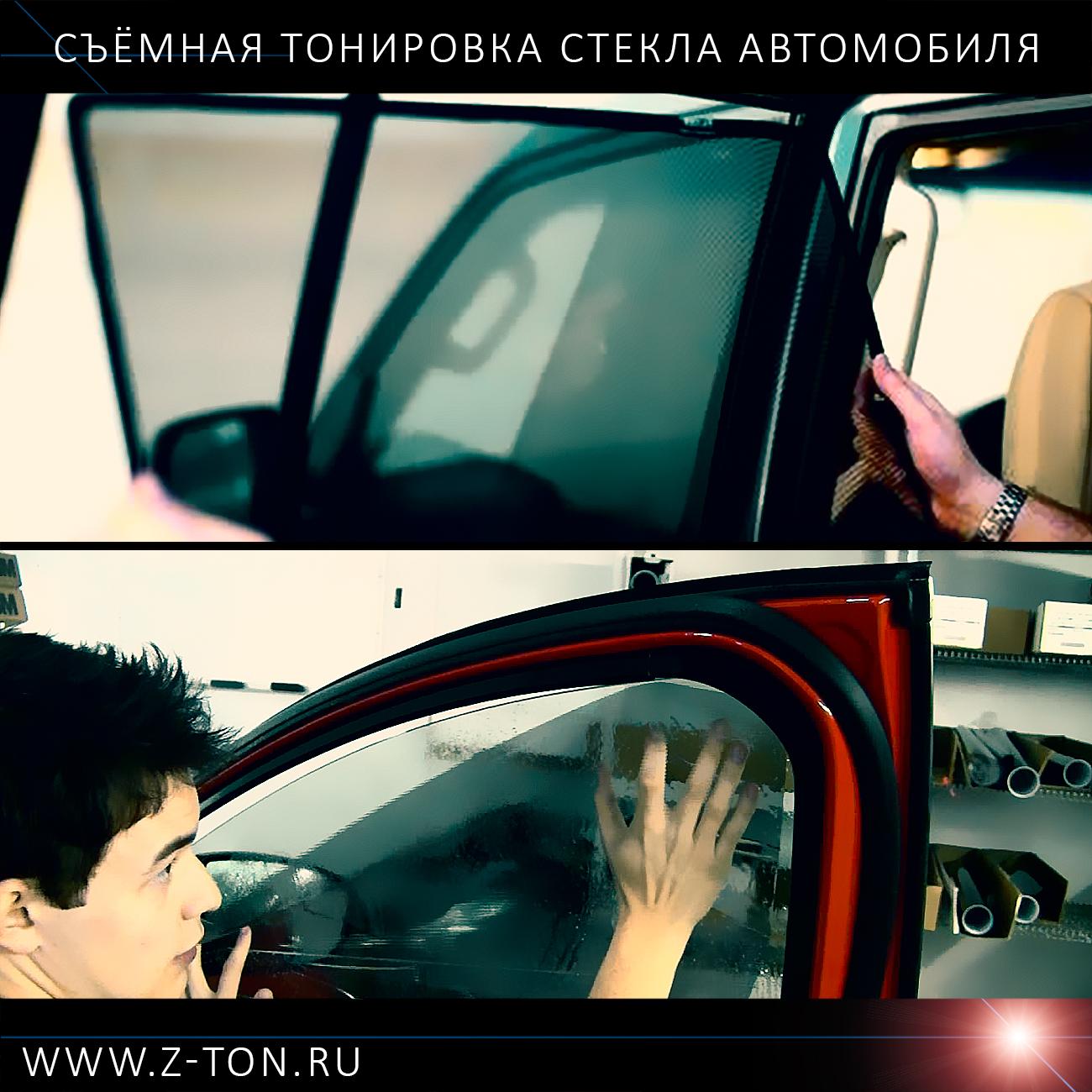 Съемная тонировка в Зеленограде (Андреевка, Крюково, Москва)