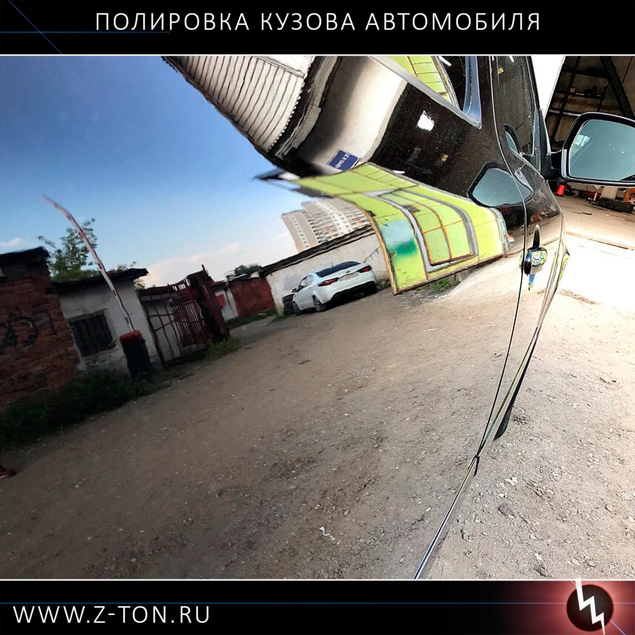 Полировка кузова в Зеленограде (Андреевка, Крюково, Москва)