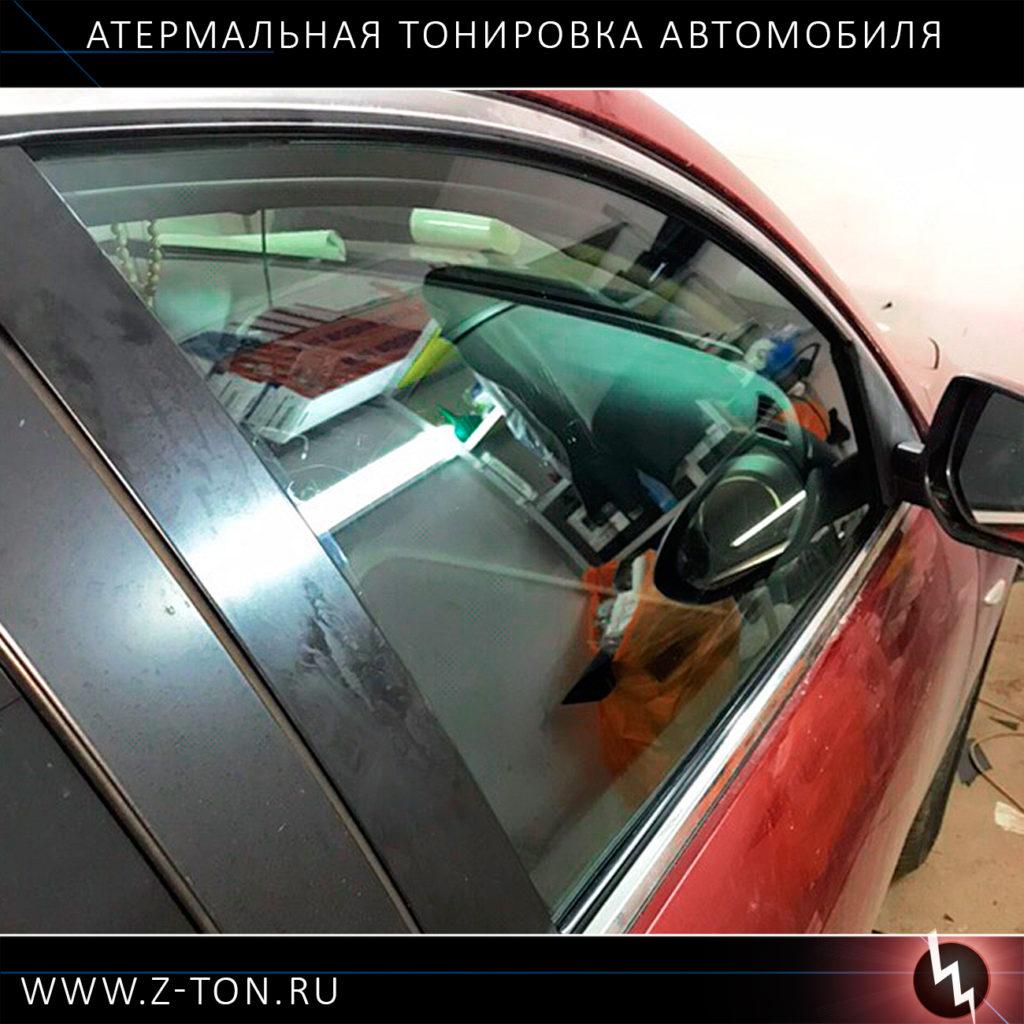 Атермальная тонировка автомобиля — особая тонировка стекла
