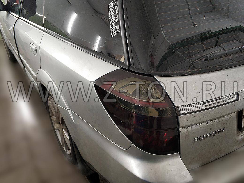 Subaru Outback: Тонировка задних фонарей (Зеленоград).