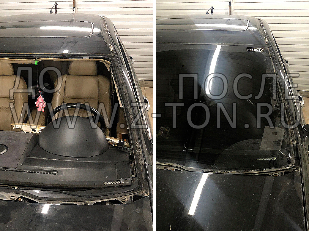 Замена лобового стекла на Хонда Аккорд в Зеленограде