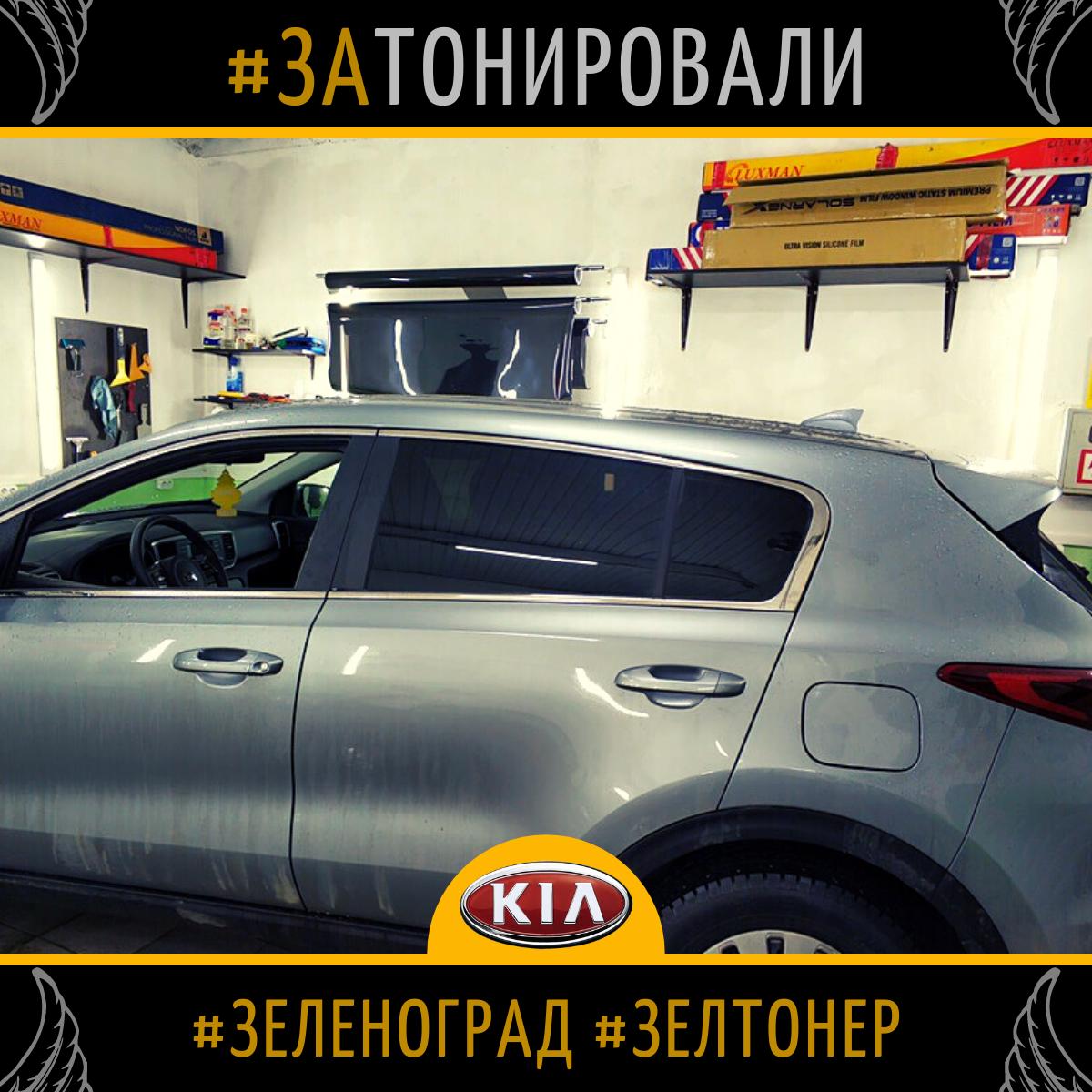Тонировка KIA Sportage.