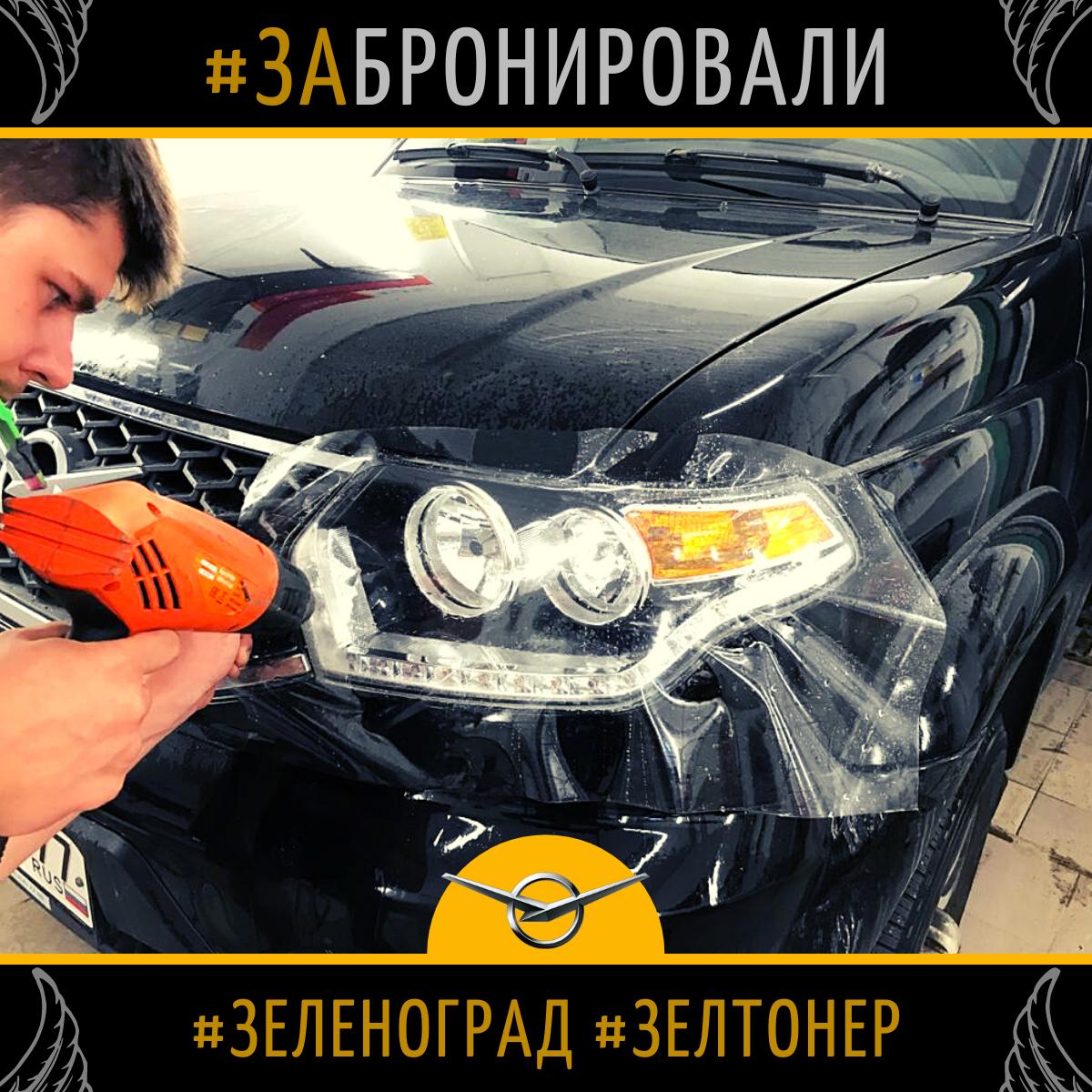 Заполировали и забронировали фары УАЗ Патриот - восстановили и забронировали оптику ✌😎